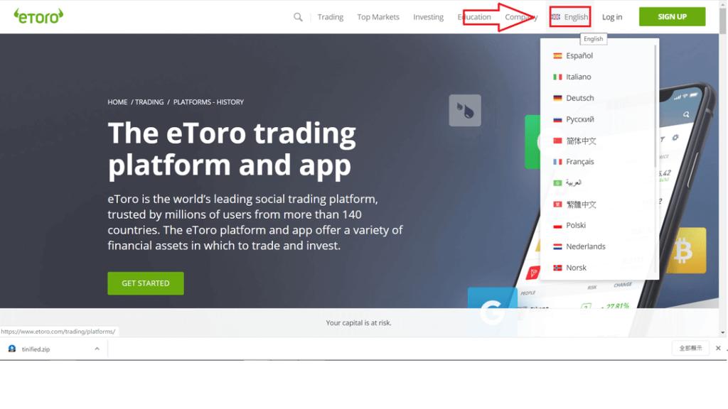 etoro登陸頁面英文版,註冊按鈕說明